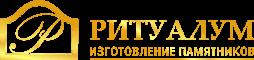 Изготовление памятников в Брюховецкой